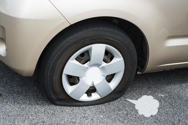 ロードサービス/タイヤがパンク